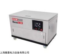 35千瓦电启动汽油发电机报价