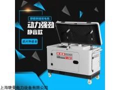 10kw小型柴油发电机型号