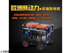 全自动8kw柴油发电机报价