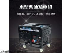 15千瓦小型柴油发电机参数