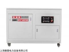 上海30千瓦靜音汽油發電機