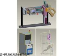 FT-FB 定制非標試驗機檢測設備