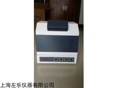 ZF-8 暗箱式紫外分析仪