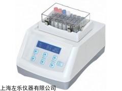ZL-100B 左乐混匀仪带制冷