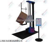 上海标准跌落试验台