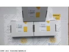 IM73-12-R/24VUC 图尔克安全栅正品价格