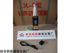 HT-225数显语音回弹仪技术参数