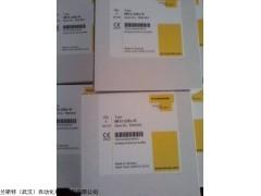 IM34-12EX-CRI 陕西西安图尔克安全栅价格