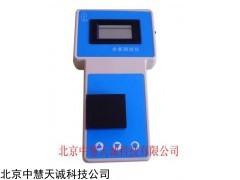 HJD/EYHL-1A  便携式数显二氧化氯测试仪