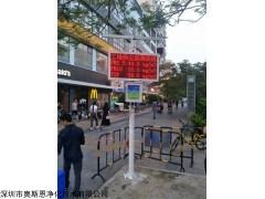惠州文件标准扬尘实时监测系统供应商