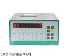 MHY-29591 8通道尘埃粒子检测仪