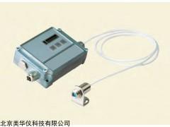 MHY-29589 在线式红外测温仪