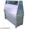 浙江省单点式紫外线老化试验箱