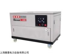 B-12GDI 12千瓦静音式汽油发电机家用