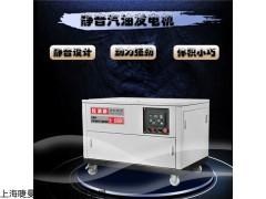 B-20GDI 20千瓦静音汽油发电机手术室用