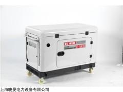 GT-1200TSI 10千瓦柴油发电机静音式
