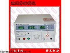 江苏昆山耐压仪校准,校正耐压测试仪需要多长时间