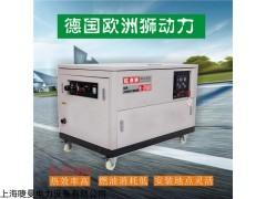 20kw静音汽油发电机投标用