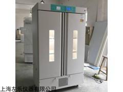 ZSP-600S 上海左乐厂家直销生化培养箱
