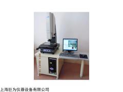 江西智能影像测量仪