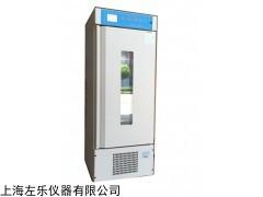 ZSP-150S 150L生化培养箱厂家直销