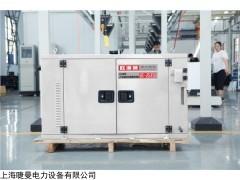 20千瓦水冷柴油发电机多少钱