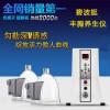 M-10016 台湾碧波家庭内在负压养生仪价格