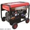 KZ12500E 10KW双缸汽油发电机多少钱