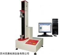 SA8000 电脑伺服拉力试验机