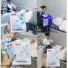 十加醫用面膜祛痘印痘坑補水修復T
