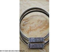 2m*3mm 硅烷化玻璃微球总烃柱