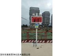 河北省PM10实时监测仪的特点