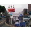 户外工地环境污染立杆式PM10实时监测仪