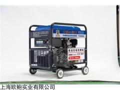 300A柴油发电机带电焊机价格