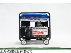 300A柴油发电电焊机带10kw电源