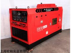 500A柴油发电电焊机价格