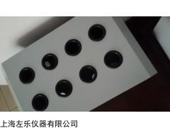 ZLXJ-08Z 左乐标准COD消解仪8孔