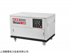 小型25kw静音汽油发电机