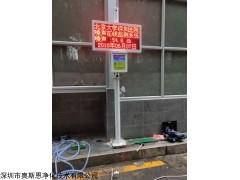 深圳市厂家直销广场噪声实时环境监测仪