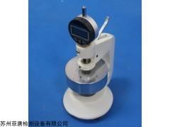 FT-ZD01 纸张厚度测定仪