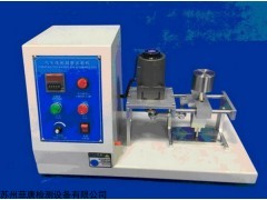 FT-GM01 汽车线耐刮磨试验机