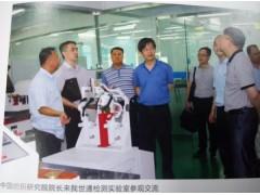 唐山仪器检测公司_高效计量检定第三方机构