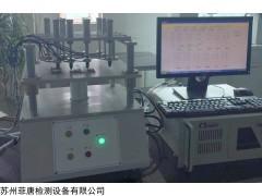 FT-12DS205 12工位按键荷重行程手感试验机