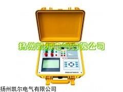 KERLY型 有源变压器容量特性测试仪