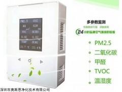 深圳市假日酒店室内气体检测仪特点介绍