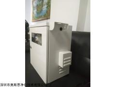 东莞城市环境污染厂界VOCs浓度监测装置
