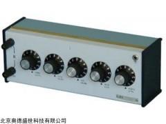 SS-SH-ZX97A 直流电阻器(六组开关) 可变直流电阻箱
