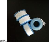3mm防水生料带