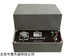 SOR/DF-4 电磁矿石粉碎机 使用原理