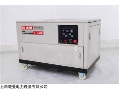 15kw静音汽油发电机体积